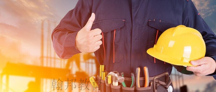深圳建筑电工证怎么考