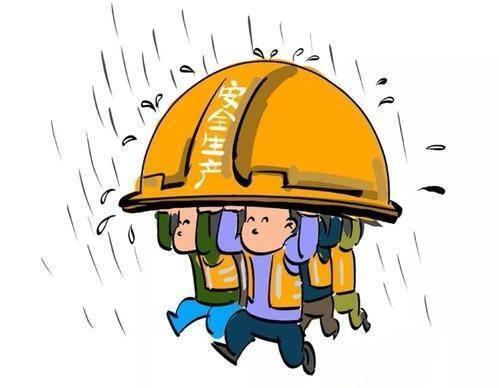 建筑安全员证考试培训