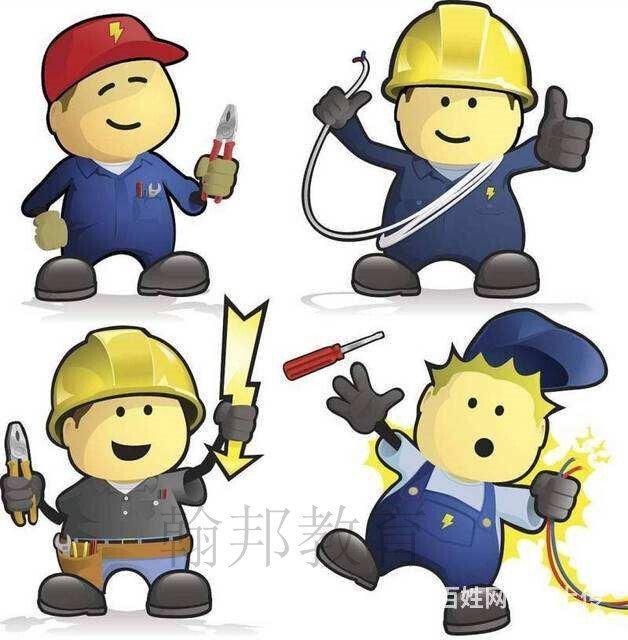 建筑电工证报名