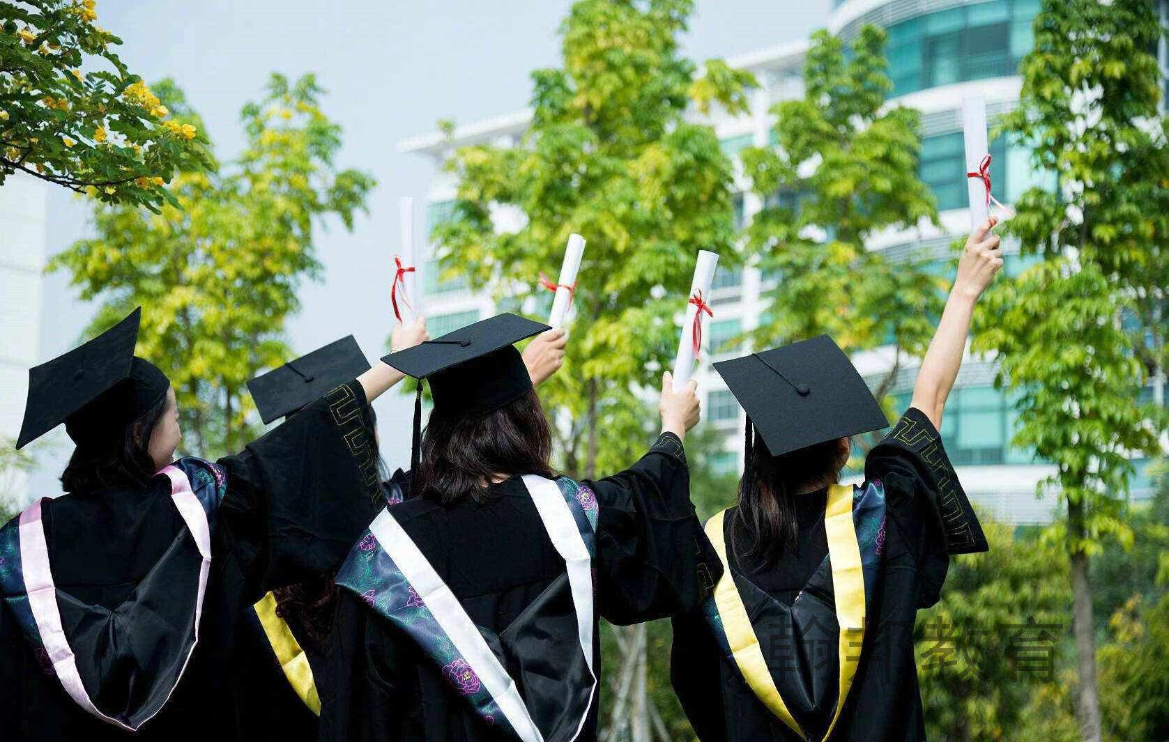 深圳龙岗提升文凭
