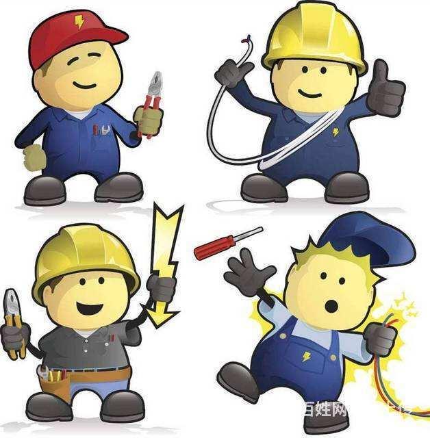 建设厅建筑电工证办理