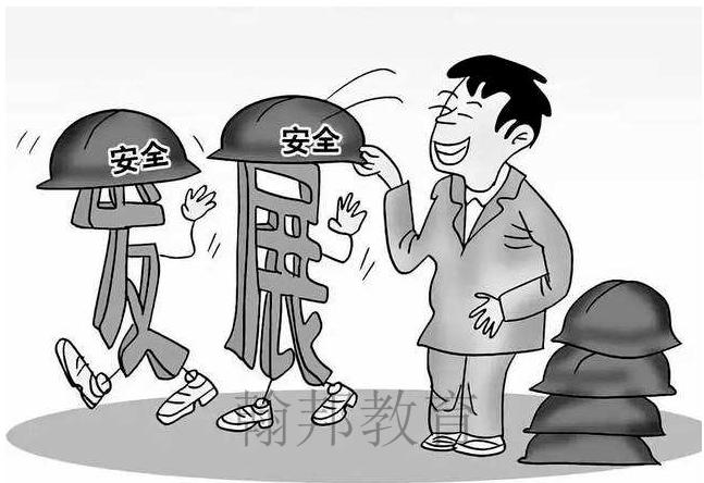 深圳建筑安全员C证去哪办理