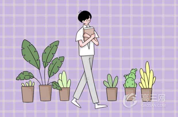 深圳成人考试