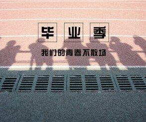 深圳大鹏新区高起本考不过?去哪机构才正规