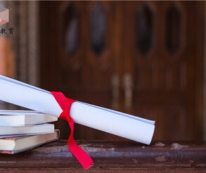 深圳福田成人教育总共要学几科目,选择哪个教育机构靠谱