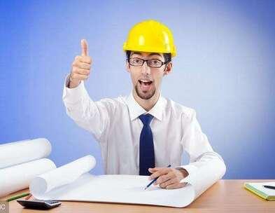 2021年二级建造师报考简章(条件+时间+流程)