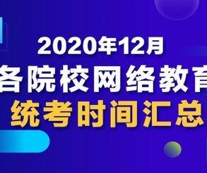 深圳福田区提升学历求助有用吗,选哪教育机构实力强