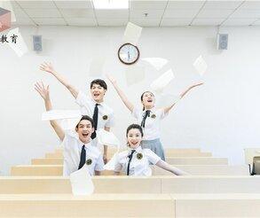 深圳高起专好么,哪教育机构比较正规?