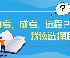 深圳高起专一共要考几科目,哪培训机构拿证快