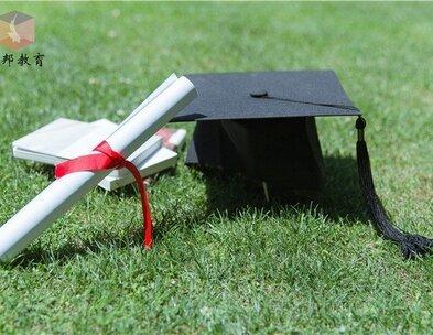 高学历教育让你挑战未来