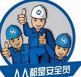 2021年深圳建筑焊工报名18岁以上均可报名吗?